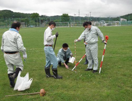 令和2年度「測量の日」推進事業『運動公園測量ボランティア』